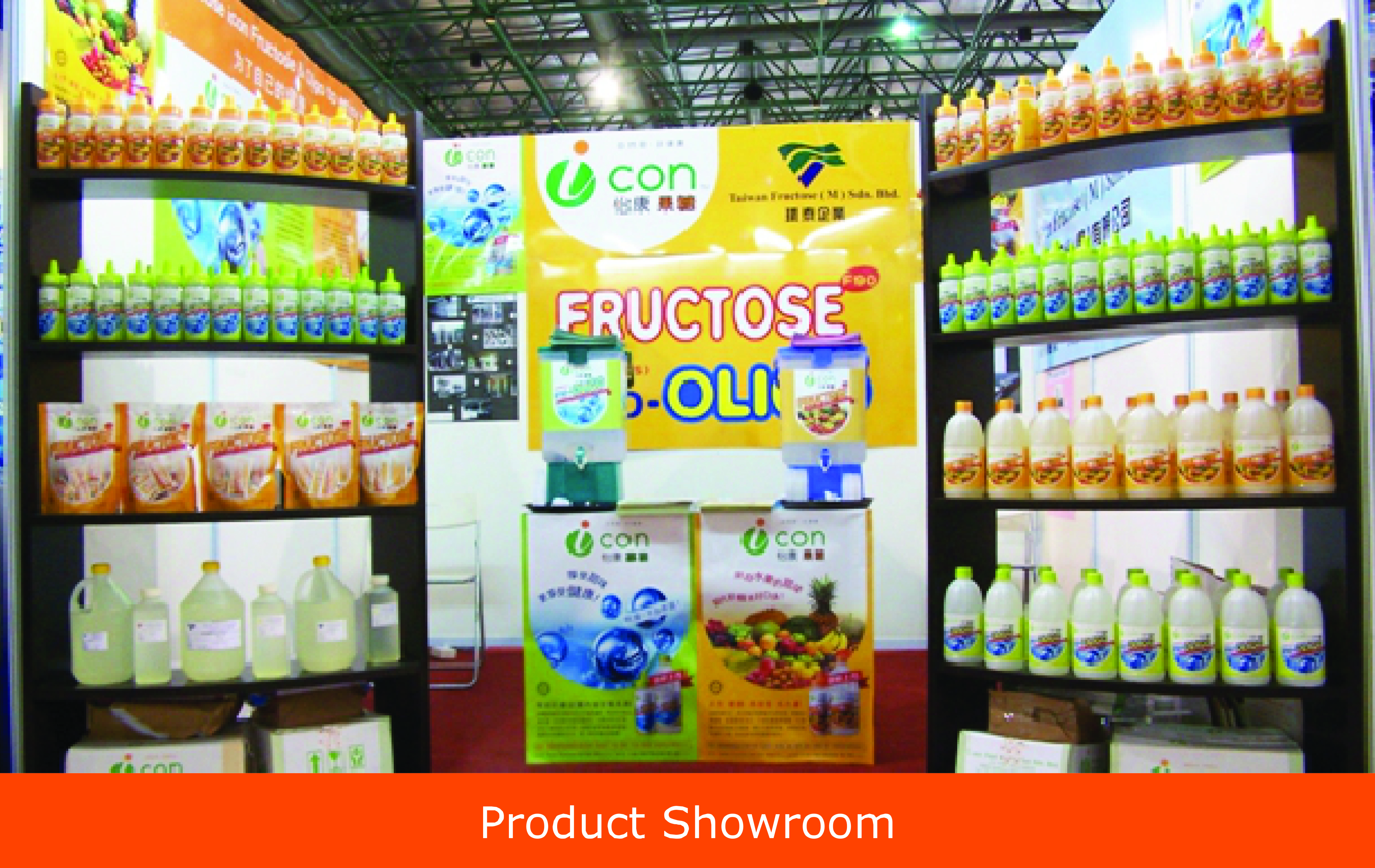 fructose15-product-showroom